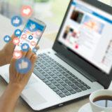 Social Media Egagement